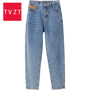 TVZT 2020 new special design elastic boyfriend for women jeans pants boyfriend jeans women with high waist push up large size