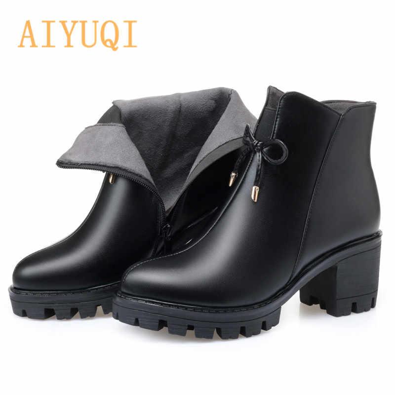 AIYUQI platformu yarım çizmeler kadınlar sıcak kış büyük boy kadın ayakkabı kalın topuk kaymaz kar botları kadın