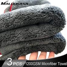 منشفة تنظيف السيارة 1200 جرام لكل متر مربع ، مناشف تجفيف من الألياف الدقيقة ، أداة تلميع السيارة ، إكسسوارات قماش غسيل السيارات ، 40 × 40/60 × 90 سنتيمتر