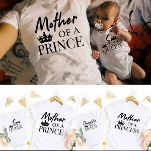 Одинаковая одежда для мамы, принца, сына, королевы рубашки «Мама и я» мать и сын Комплект «Королевский семейный День матери» Gif Прямая постав...