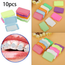 10pcs/set Dental Orthodontics Wax Ortho Mix Scent for Braces Bracket Gum Irritation Dentist Tools Dentistry Materials