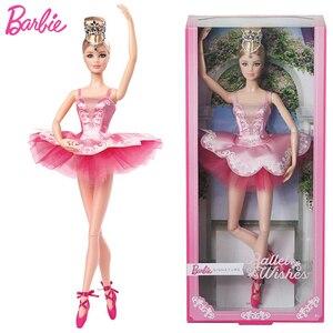 Image 1 - Original Barbie Dolls 25th Collectors Beautiful Princess for Baby Girls Toys for Children Kids Present Brinquedos Bonecas