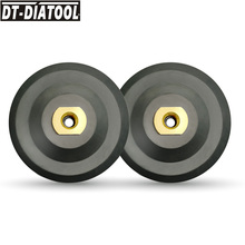 DT-DIATOOL 2pcs M14 Thread Dia 5/125mm Back Pad For Diamond Rubber Based Polishing Backer Pads Sanding Discs Backing Holder 6inch 150mm backing plate sanding pad backer plastic backer pads for grinder machine and polish pads