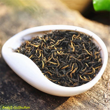 цена на 2020 Chinese Jin Jun Mei Black Tea Superior Oolong Tea Natural Organic Green Food For Health Care Lose Weight Kung Fu Tea