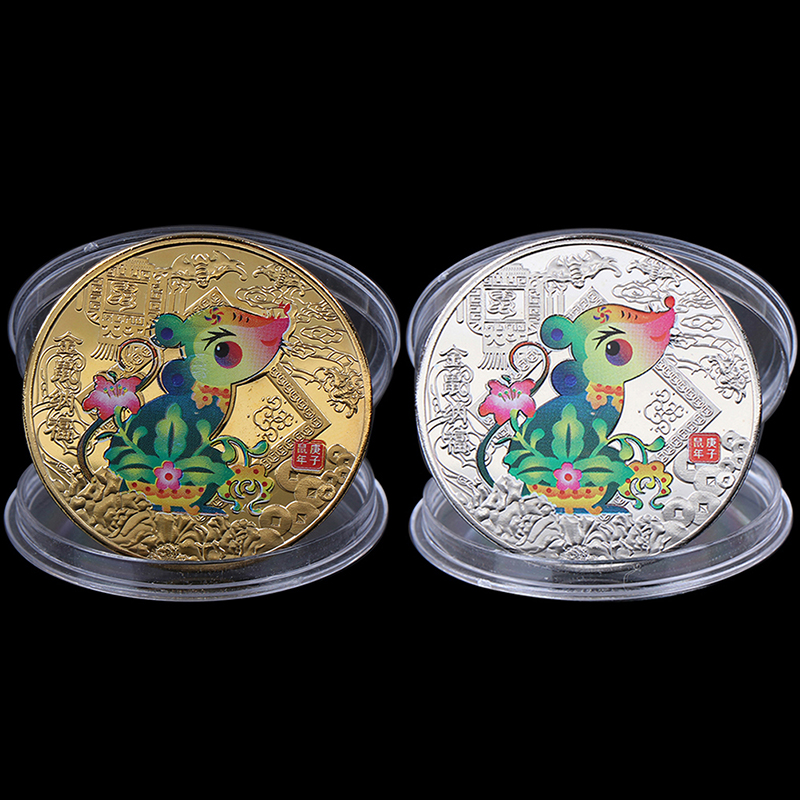 2020 Year Of The Rat Commemorative Coin Chinese Zodiac Souvenir Collectible Coins Collection Art Craft 1PCS