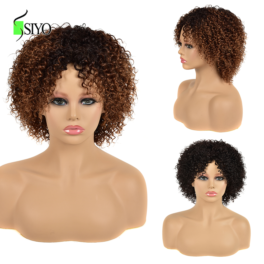 Siyo Black 1b/27 Short Ombre Curly Brazilian Remy 100% Human Hair Full Wigs For Black Women Curls Wave Wig With Hair Bangs