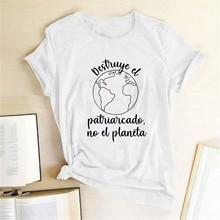 Patriarcade No El Planeta Letter Print Women T-shirt Short S