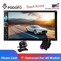 Podofo 2 din car radio 7 HD Touch Screen Player MP5 SD/FM/MP4/USB/AUX/Bluetooth Car Audio For Rear View Camera Remote Control
