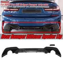 Вид из углеродного волокна/Черный Автомобильный задний бампер диффузор спойлер для BMW G20 G28 M-Sport бампер Автомобильный задний диффузор