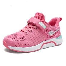 Детские кроссовки для девочек дышащие сетчатые бега повседневная
