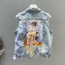 Японский Корейский стиль высокой моды Красивая иллюстрация жемчуг