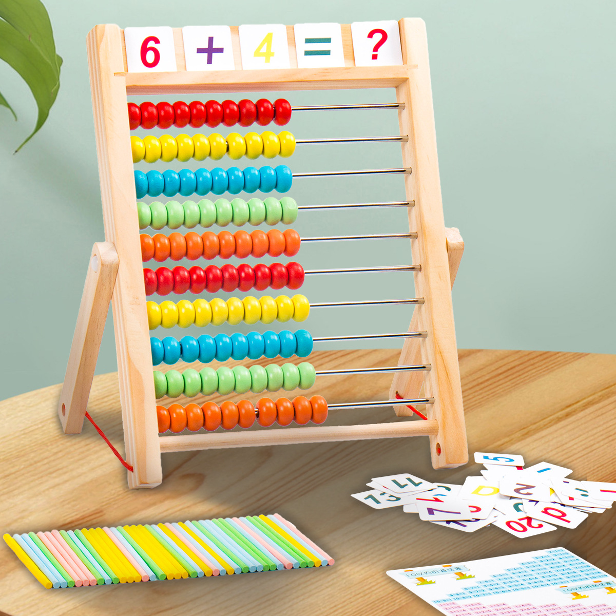 CHILDREN'S Toy Wooden Beads Rack Counting Sticks Logs Calculation Frame Children Kindergarten Educational Early Childhood Toy