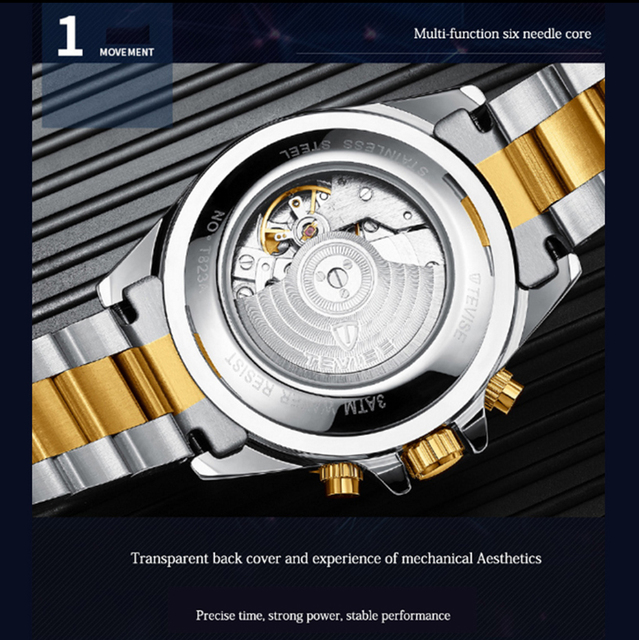TEVISE Elite Ghost Men Mechanical/Quartz Luminous Business Wristwatches 5