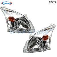 MTAP Pair Car Lights Front Bumper Head Light Headlight For TOYOTA LAND CRUISER PRADO 120 2002 2009 Head Lamp Headlamp Sub Assy