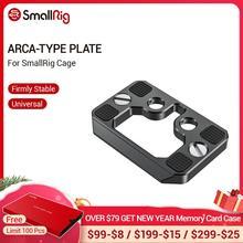 SmallRig Arca סוג שחרור מהיר צלחת עבור SmallRig כלוב חצובה צלחת 2389