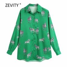 Blouse smock à manches longues pour femmes, blouse de bureau, motif zèbre, chic, à la mode, imprimé animal, LS6953