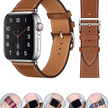 High quality Leather loop Band for iWatch 40mm 44mm Sports Strap Tour band for Apple