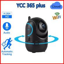 Ycc365 além de câmera de vigilância de vídeo inteligente 1080p nuvem câmera ip rastreamento automático rede sem fio wi-fi câmera cctv bebê