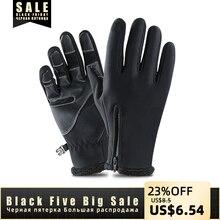 QIANGLEAF Men And Women Winter Warm Windproof Waterproof Gloves Touch Screen Outdoor Gloves Ski Bike Motorcycle Gloves HD30