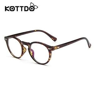 Kottdo винтажные Ретро Круглые очки оправа для женщин по рецепту мужские очки с оптической оправой оправа для глаз оправа для очков