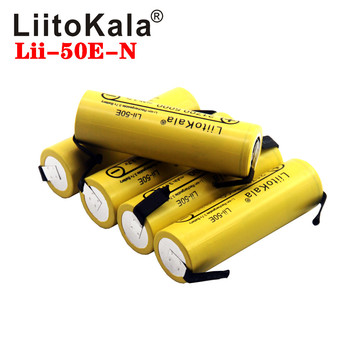 LiitoKala Lii-50E IMR 21700 5000mAh 3.7V 40A High Capacity Protected Flat Top Rechargeable Li-ion Battery+DIY Nicke image