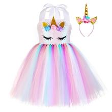 Pastel payetler kızlar Unicorn Tutu elbise seti prenses çiçek kız doğum günü partisi elbisesi Up çocuklar cadılar bayramı Unicorn kostüm kıyafet
