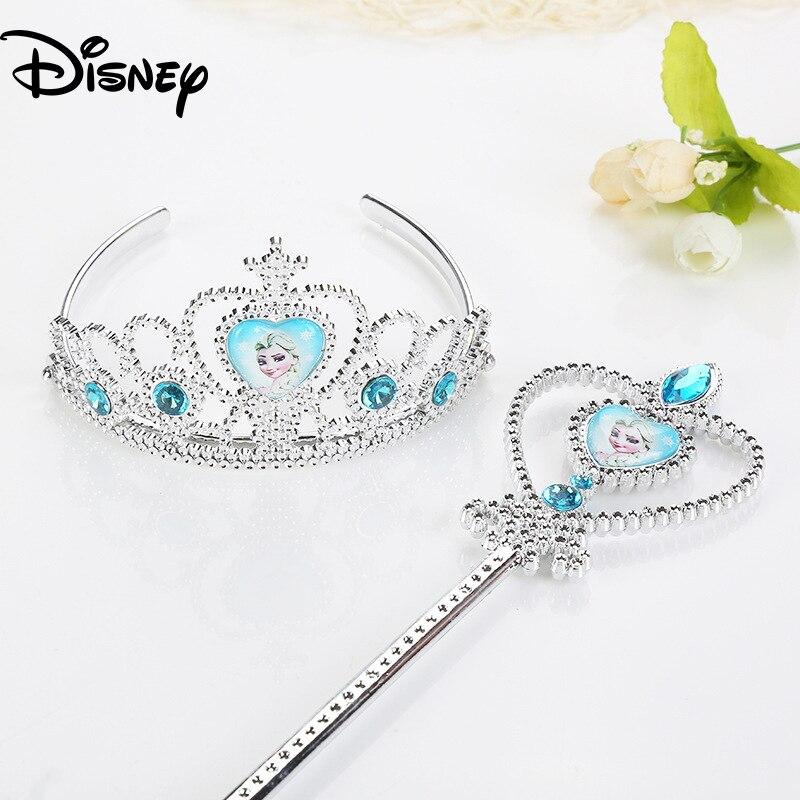 Children Kids Frozen Crown Magic Stick Set Disney Elsa Princess Crown Accessories Fashion Birthday Party Toys For Girls