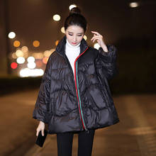 Winter Down Jacket Women Large Size Casual White Duck A-Line Loose Bubble