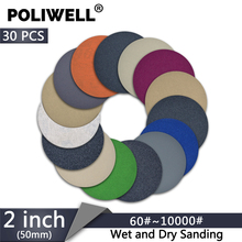 POLIWELL 30PCS 2 Inch 400 /3000/ 4000/ 10000 Grit Sanding Discs Hook&Loop Wet Dry Round Sandpaper for Wood Car Abrasive Tools стоимость