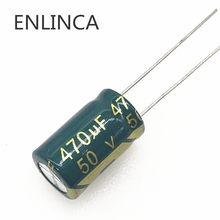 470UF Electrolytic Capacitor-Size Aluminum 50V 4pcs/Lot Low-Impedance S23 High-Frequency