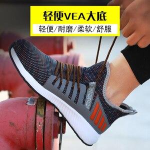 Image 4 - 강철 발가락 Mens 불멸의 부츠와 작업 신발 경량 통기성 펑크 증거 보호 신발 부드러운 가벼운 무게