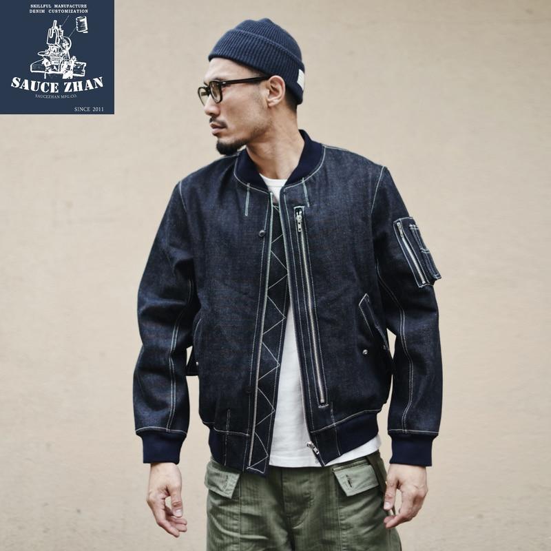 SauceZhan MA1 Denim Jacket  Rainbow Denim Jacket Vintage Cotton Denim Jacket Selvedge Jacket Raw Denim Jacket  Men