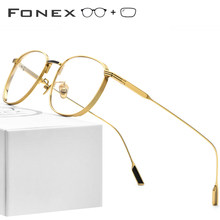 FONEX Pure Titanium Prescription Glasses Women Vintage Round Myopia Optical Eyeglasses Frame Men 2020 New Oval Eyewear 8517(China)
