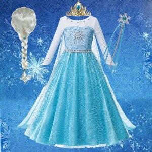 Elsa Girls Dress Girls Princess Dress Christmas Halloween Party Costumes Children Birthday Vestidos Robe Kids Clothes Snow Queen