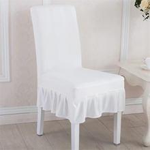 Чехол на стул из лайкры белого цвета с юбкой нижней части стула