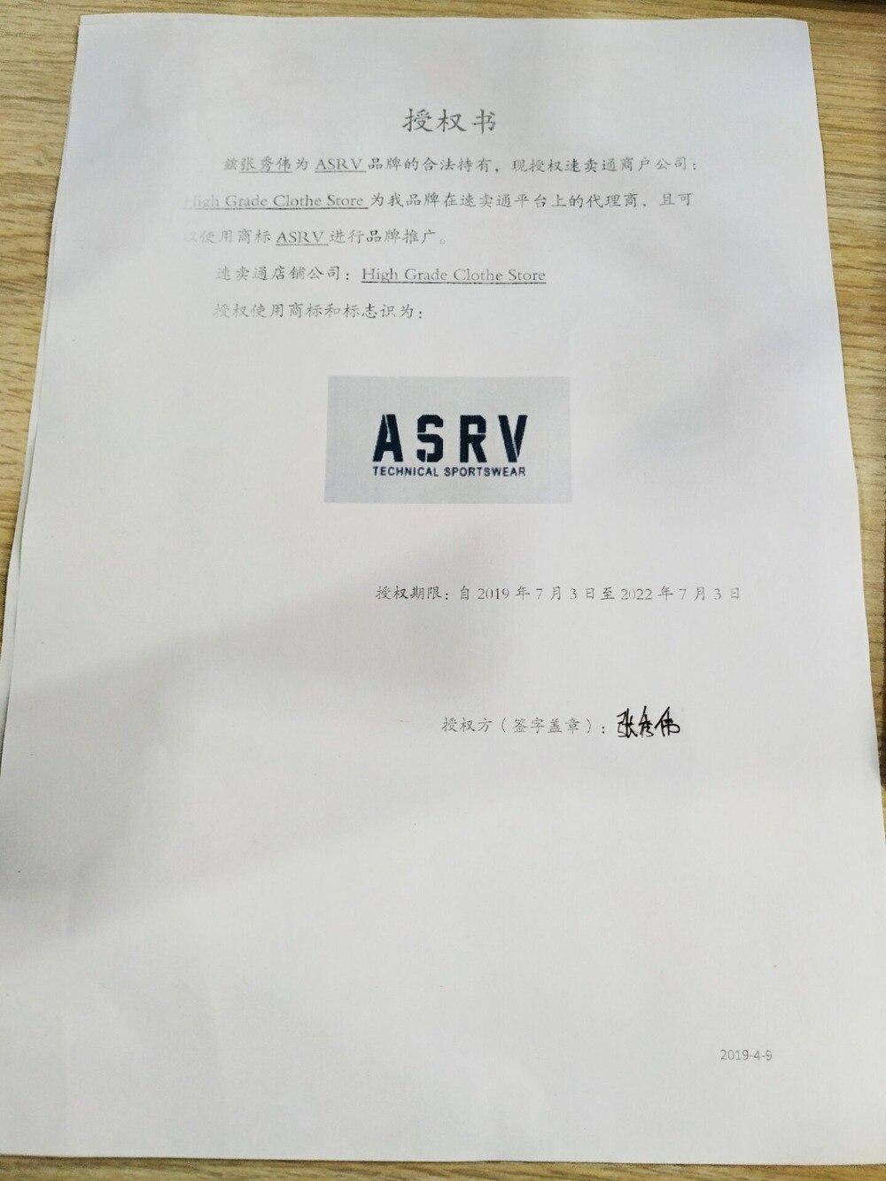 ASRV-1