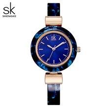 Reloj de pulsera Shengke para mujer, a la moda, estilo de cadena encantador, reloj de cuarzo para mujer, reloj de vestir 2020