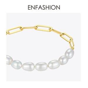 Image 4 - Enfashion Natuurlijke Parel Link Chain Armband Vrouwelijke Gouden Kleur Rvs Femme Armbanden Voor Vrouwen Mode sieraden B192069