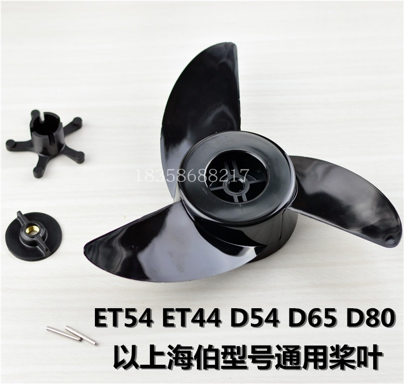 Haibo Electric Propeller Accessories Marine Propeller ET44 ET54 D54 D80 Propeller