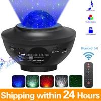 LED Stern Projektor Nachtlicht Galaxy Starry Nacht Lampe Ozean Welle Projektor Mit Musik Bluetooth Lautsprecher Fernbedienung Für Kid