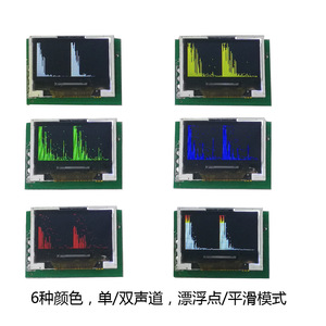 Image 5 - Analisador de espectro de música oled 0.96 polegadas, com relógio, amplificador de áudio e ritmo mp3, medidor dc 5v  12v