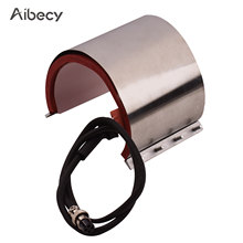 Aibecy caneca imprensa do copo de transferência de aquecimento acessório sílica gel 11oz(12*23.5cm) 110v para a sublimação de transferência da máquina da imprensa do calor
