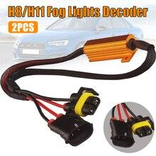2 шт. 9005/HB3 9006/HB4 H8 H11 светодиодный декодер лампы резистор 50 Вт Canbus Ошибка подавитель провода адаптер для автомобильных противотумансветильни...