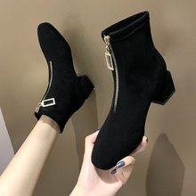 2020 Faux Suede Ankle Boots Women Chunky Heeled Plush Shoe Woman Chic Shoes Lady Boot Zapatos De Mujer Zip