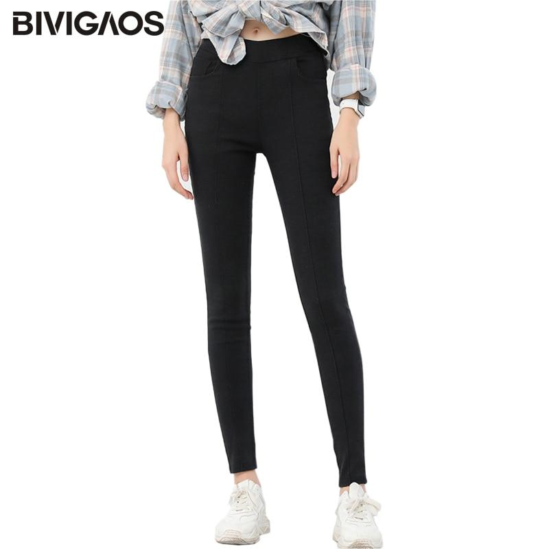 BIVIGAOS 2019 New Midline Sand Wash Skinny Jeans Leggings Fall Winter Women Plus Size High Elastic Velvet Pencil Pants Jeggings