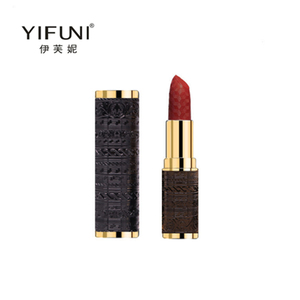 Brand Best Selling Beauty Make