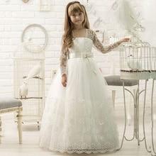 Платья с длинными рукавами и цветочным узором для девочек на свадьбу, а-силуэт, тюль, аппликация кружева бисером, длинные платья для первого причастия, маленькая девочка