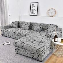 Housse extensible pour canapé dangle, enveloppe pour meuble en forme de T avec méridienne, vendu par 2 pièces