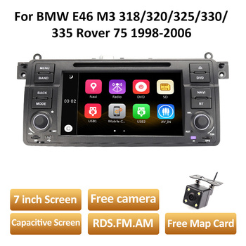 1 Din Car Multimedia Player For BMW E46 M3 318/320/325/330/335 Rover 75 1998-2006 Autoradio GPS Navigation Bluetooth DVD Radio image