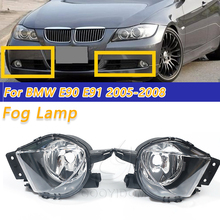 COOYIDOM araba sis lamba donanımı BMW E90 E91 328i 328xi 325i 325xi 330i 330xi 2005 2008 sol sağ ön tampon DRL